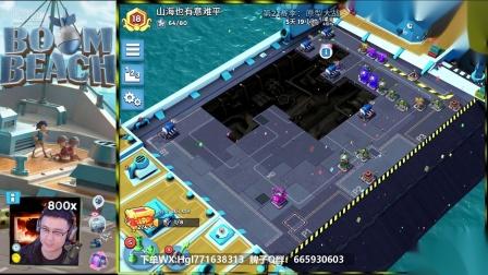 海岛奇兵母舰21赛季5本阵型教学-hgl磊磊