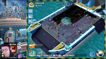 海岛奇兵母舰21赛季4本阵型教学-hgl磊磊