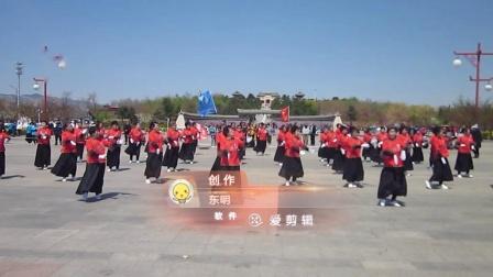 北镇市秧歌舞蹈协会梨花节汇演《北镇鼓楼老年舞蹈队》2制作-东明2021.4.25