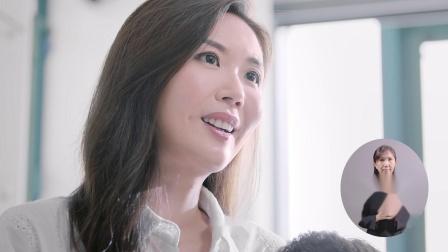 「护己护人 齐打疫苗」系列 (第一集) (2021年4月)
