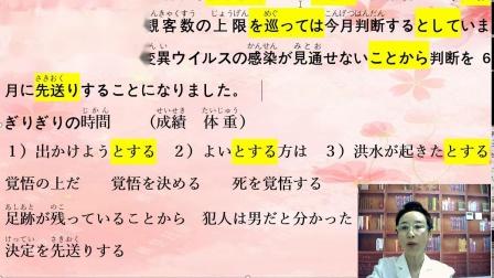 """这样学日语就不""""冤""""8个月考取日语N1级"""