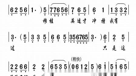 你我皆是忠良后《穆桂英》演唱:林健梅、李子光、司鼓:李培涛、演奏:真音乐团队