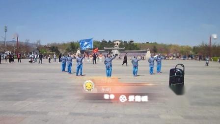 北镇市秧歌舞蹈协会《梨花节汇演》2(青堆子俏夕阳秧歌队)2制作-东明2021.4.25