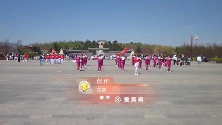 北镇市秧歌舞蹈协会梨花节汇演《西沙河子舞蹈队》2制作-东明2021.4.25