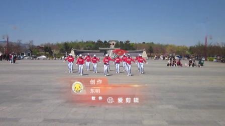 北镇市秧歌舞蹈协会梨花节汇演《孙庄俏妈妈秧舞队》2制作-东明2021.4.25