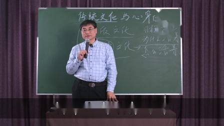 第3讲《传统文化与身心健康》高级研修提升篇讲座-赵宗瑞主讲