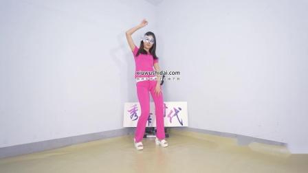 秀舞时代 小月 Kesha Blow 舞蹈 1
