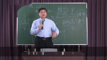 第4讲《传统文化与身心健康》高级研修提升篇讲座-赵宗瑞主讲