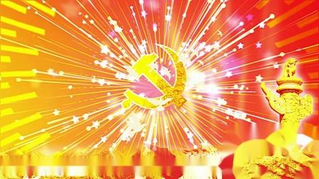 梦之旅--共产党员好比种子★