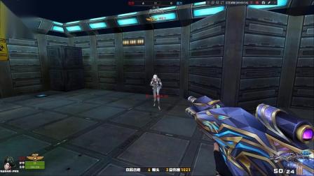 火线精英未宇:星罗-猎杀全新形态武器评测