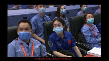 祖国不会忘记(祝贺中国空间站天和核心舱发射成功).mkv