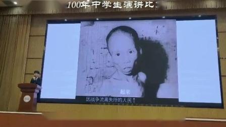 程传栋上传:建党100周年中学生演讲比赛特等奖获得者张延昊