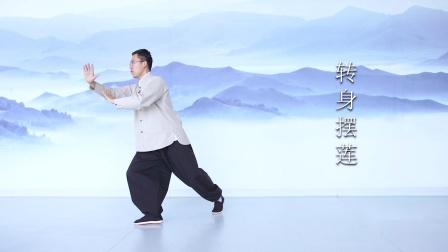 传统杨氏太极拳85式第六段口令版杨大卫演练