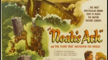 Theme Time Radio Hour Episode 97: Noah's Ark part 1