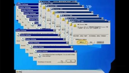 Windows FLP对于警告的侮辱