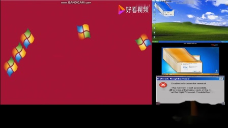 Windows Red Zone X6