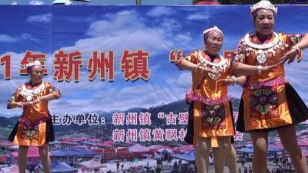 广场舞(最美的地方)表演者:黄平舞蹈队!