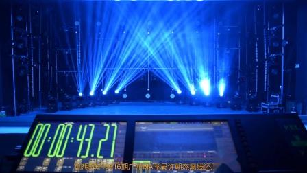 创想秀泰灯光技术培训(20210316学员许朝杰)作品