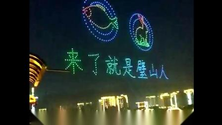 重庆市璧山区秀湖公园600架无人机表演秀