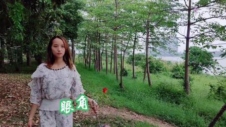 《分飞》-演唱:徐怀钰-大理巍山-东莞石排