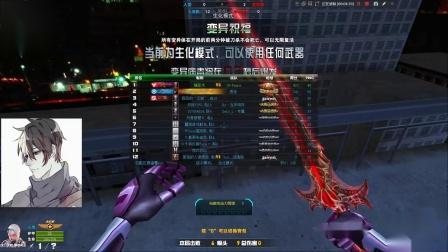 火线精英未宇:星罗-猎杀生化屠魔秀乱杀!