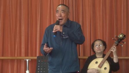 大桥(邮电)京剧票房活动实录-张志香先生《探阴山》选段20210502