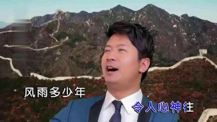 张映龙--幸福中华