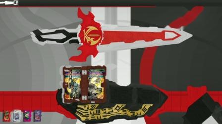奇幻世界物语书火焰剑烈火奇幻驱动书,假面骑士圣刃腰带模拟器