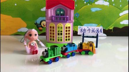 托马斯小火车,正在运行呢