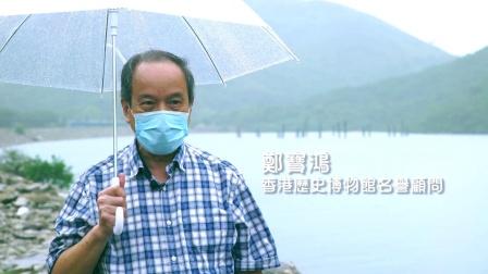 【東張西望】陰澳僅存浮水屋面臨清拆 與周星馳一同見證香港木材業興衰