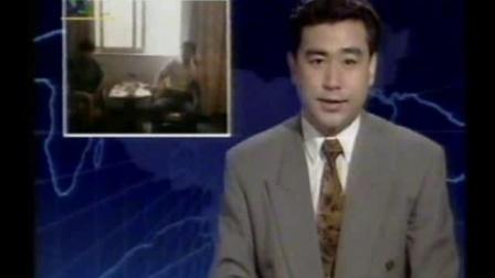 doc cn news 1997 2004 00(000132462-000429501).flv