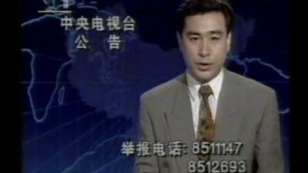 doc cn news 1997 2004 00(000429501-000742310).flv