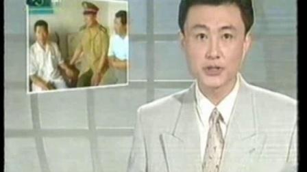 DOC CN NEWS 1997 51155_mpeg2video(000000000-000430076).flv