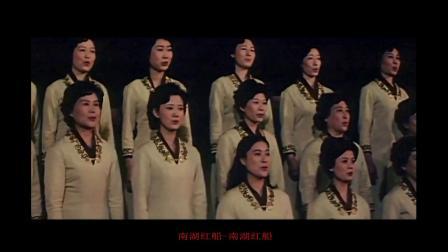 南湖红船(献给中国共产党建立100周年).mkv