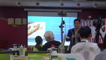 刘刚老师五一假期发表简短讲话