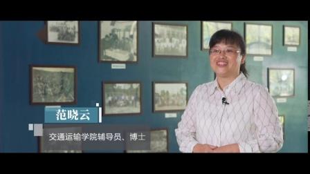 少年 上海海事大学