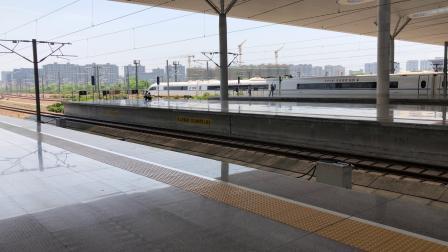 CRH380BL-3534杭州东出站