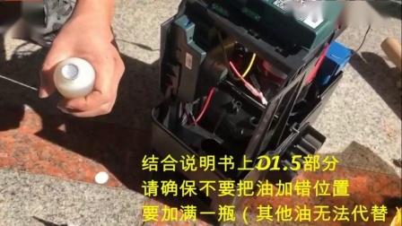 AAVAQ 锐玛电机平移门电机D5/D8/D10安装教程