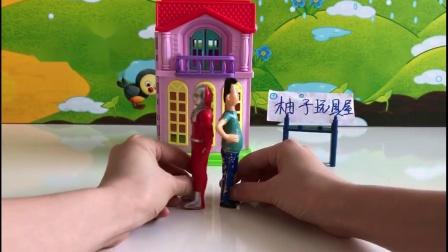 玩具故事:身高真的很重要吗?