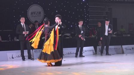 袁峰&宁凤云获得2021中国国际标准舞(体育舞蹈)全国邀请赛,湖南省第十八届青少年国际标准舞(体育舞蹈)锦标赛暨第八届少儿舞蹈大赛成人乙组新星亚军