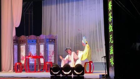 越剧《梁祝》十相思~周妙利 缪新斌(乐清市越剧团)2021.5.3乐清石马首演