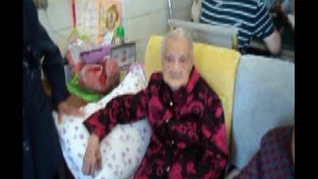 周墩寿星老母游兰英百岁庆典