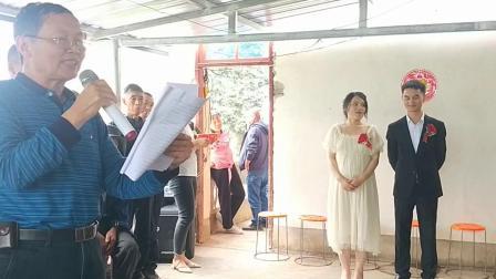 爱剪辑-徐豪彭先灵新婚庆典视频