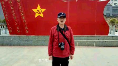 2021:红色记忆 铁血黄麻-知青故地