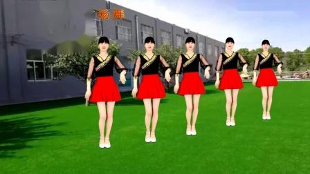 情歌广场舞《爱你无法取代》旋律优美动听,32步好看好学~