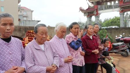2021年三月廿三 元兜水仙宫纪念妈祖诞辰1061周年祈福庆典
