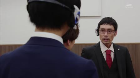 假面骑士ZERO-ONE22