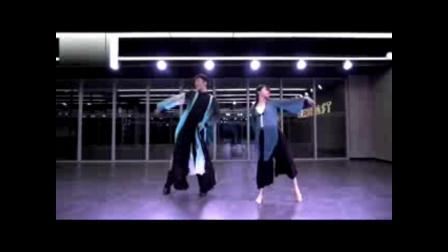 笑纳 中国风爵士编舞 练习室 全盛舞蹈工作室