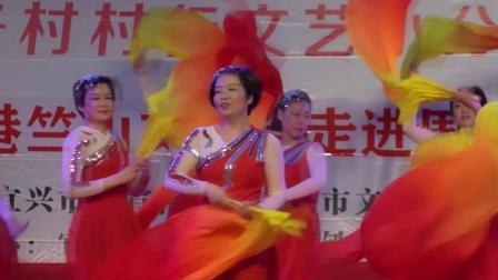 舞蹈《盛世欢歌》