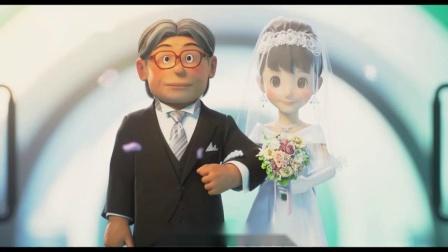 《哆啦A梦:伴我同行2 》